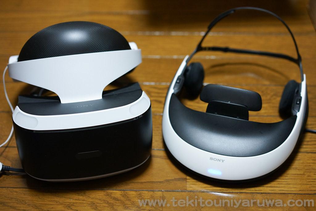 PS VRとHMZ-T1