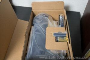【amadana社監修】 ビールサーバー ザ・プレミアム・モルツ 超クリーミー泡2WAYサーバーの箱の中身。ビアサーバー本体と電池