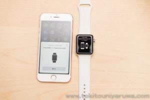 Apple Watch Series 3 GPS + Cellular をiPhoneとペアリング