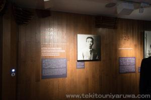 山崎ウイスキー館の鳥井信治郎写真