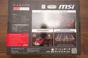 MSIのRADEON RX 580 ARMOR MK2 8G OCのパッケージ裏側