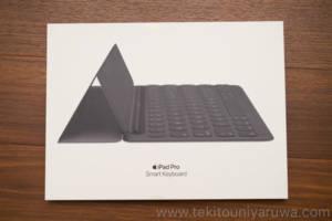 Smart Keyboard 箱