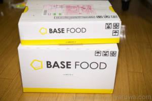 BASE FOOD箱