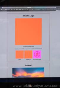 DCI-P3画像をThunderbolt Displayで表示