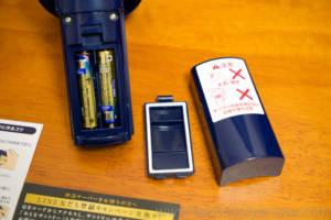 神泡サーバーに電池をセット