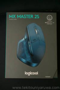 ロジクール MX Master 2Sの箱の表側