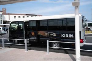 富士御殿場蒸留所のシャトルバス