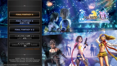 FINAL FANTASY X_X-2 HD Remaster_20170207214146