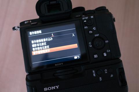 R0001232